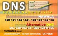 DNS Nawala _ Internet Sehat dan Bersih
